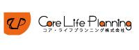 コア・ライフプランニング株式会社